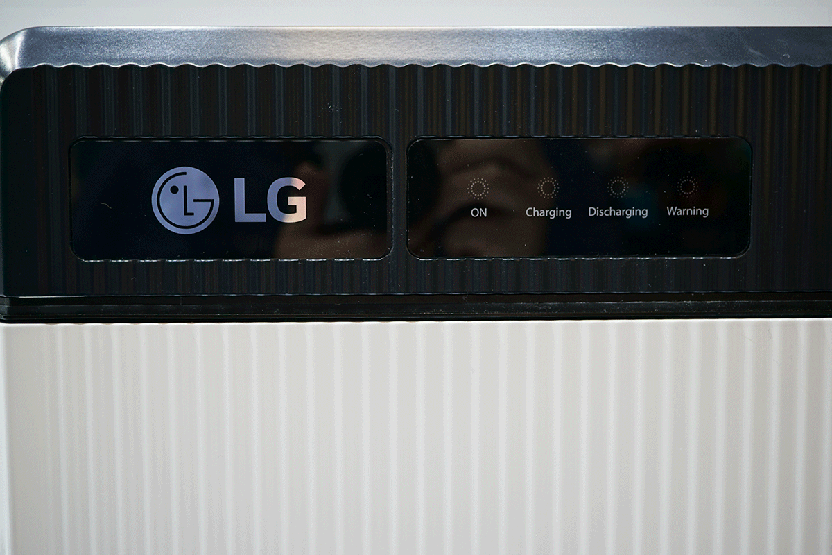 LG Chem RESU10 Battery.png